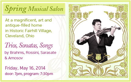 Spring Musical Salon May 2014